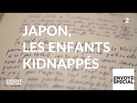 Envoyé spécial. Japon, les enfants kidnappés - 21 mars 2019 (France 2)