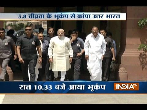 Ankhein Kholo India | 7th February, 2017 - India TV