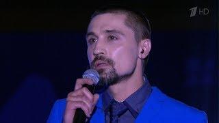 Дима Билан - Не Отрекаются Любя - Фестиваль Жара 2017 Баку [HD]