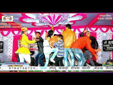 मांगीलाल Thara छोरा का Jadula Me_dhanraj Meena_live Ropa