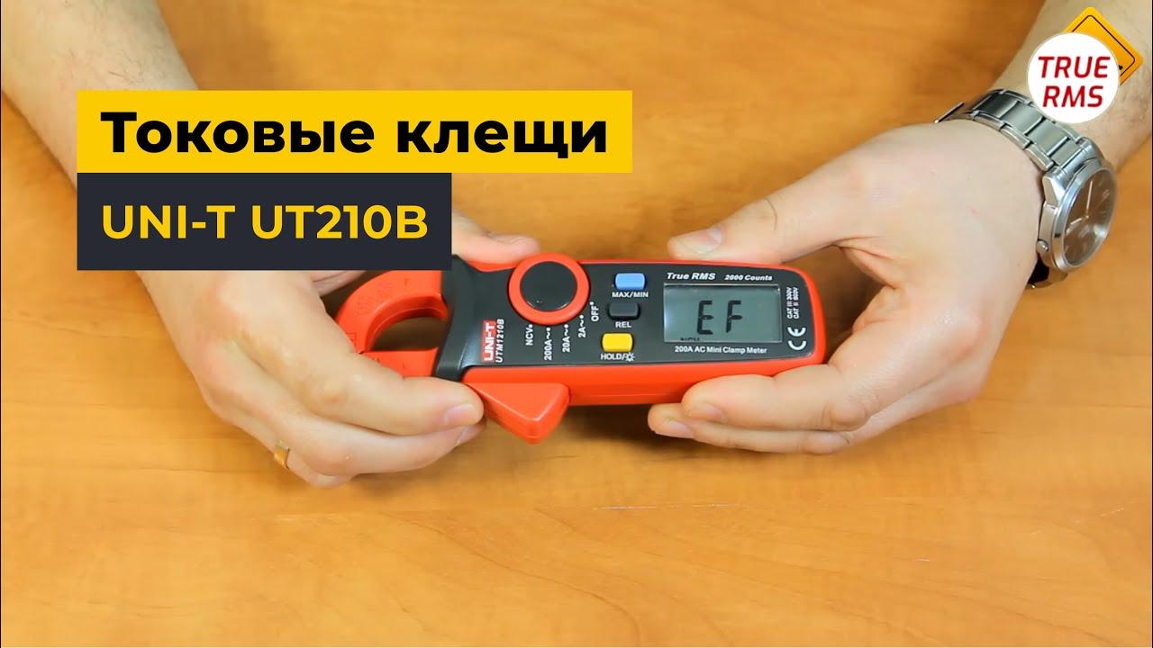 UNI-T UTM 1210B (UT210B) - компактные токовые клещи c True RMS .
