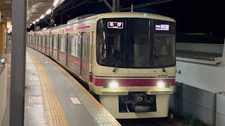 【新線新宿行き】京王8000系8727編成が到着するシーン