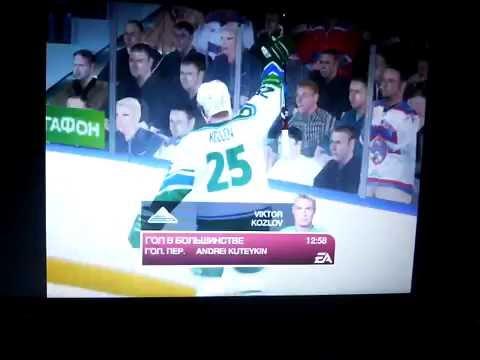 Прохождение игры КХЛ 2012