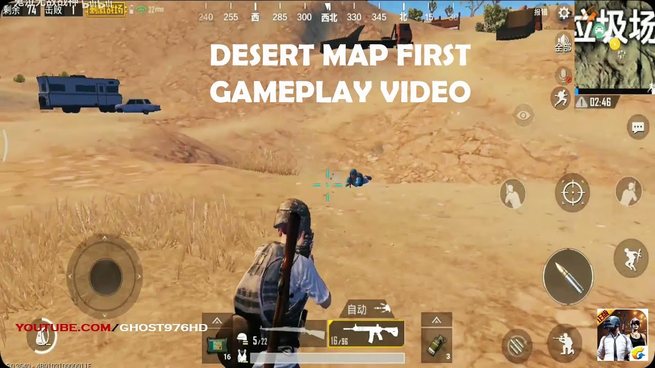 Pubg Hd Gameplay: (FIRST GAMEPLAY VIDEO) DESERT MAP