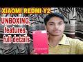 UNBOXING XIAOMI REDMI Y2 S2 | Features , specification, REDMI Y2 details, pros, cons, details,