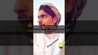 Snap:jazaa5. شعر راكان  والشاعر محمد المقحم  والشاعر خلف بن هذال