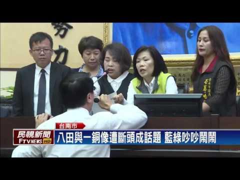 謝龍介坐賴清德旁 綠營議員不滿狂酸-民視新聞
