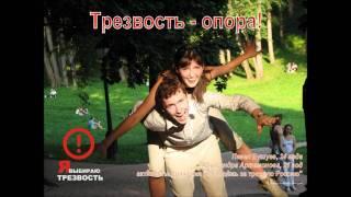 Караоке: Graieste Moldovneste - Gheaghea Vanea (Дядя Ваня) С субтитрами!