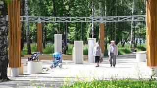 Как изменился парк в поселке ЗЯБ Челнов