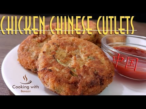 chicken-chinese-cutlets-recipe-||-ramzan-special-||-by-cooking-with-benazir