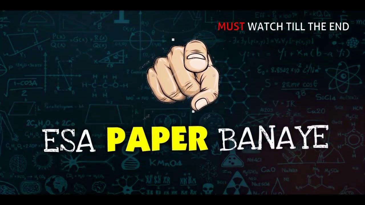 Download Nai AARA SUM NAHI AARA... || EXAM TIME FUN✔✔