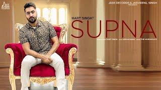Teaser Supna Hart Singh Releasing worldwide 27 01 2020 New Punjabi Song 2020 Jass Records
