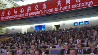 新華社》第九屆孔子學院大會在廈門舉行