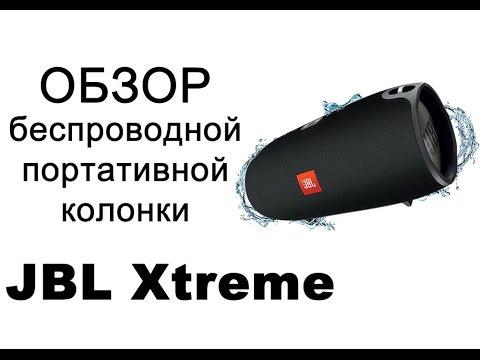 Топ 5 беспроводных колонок с Aliexpress - YouTube