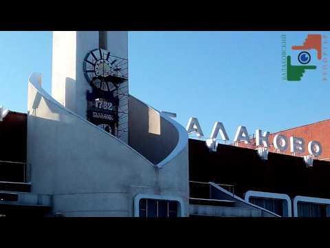 Часы на вокзале Балаково