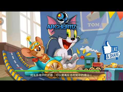 Descargar  TOM & JERRY ANDROID 2017