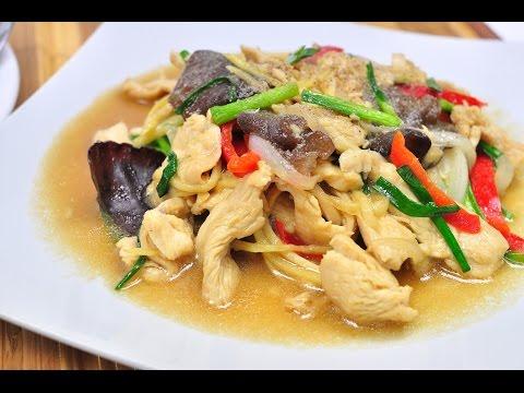 Stir Fried Chicken with Ginger (Thai Food) - Gai Pad King ไก่ผัดขิง