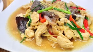 Stir Fried Chicken with Ginger (Thai Food) - Gai Pad King ไก่ผัดขิง