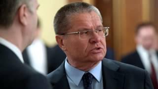 Как завербовали Улюкаева - Адвокат Александр Трещёв (17.11.2016)(, 2016-11-18T03:16:30.000Z)