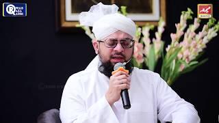 New Ramzan Kalam 2020 - Subhan Allah Subhan Allah - Allama Hafiz Bilal Qadri