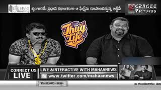RGV Trending Thug Life Compalition About God,Sex & Truth    Mia Malkova, RGV, Kathi Mahesh