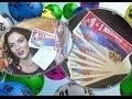 ВЛОГ/VLOG.Как я участвовала в розыгрыше 1 Миллиарда под Новый Год на НТВ!Сайт ГОСЛОТО.