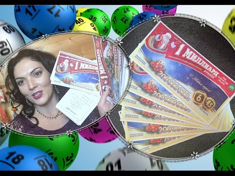 Лото Фортуна - быстрые лотереи с живыми людьми