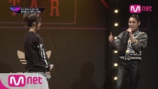 [Unpretty Rapstar] ep.04 : Cheetah vs Jimin acapella rap (여긴 꽃 피울 자리 없는 정글! 지민 vs 치타 아카펠라 rap)