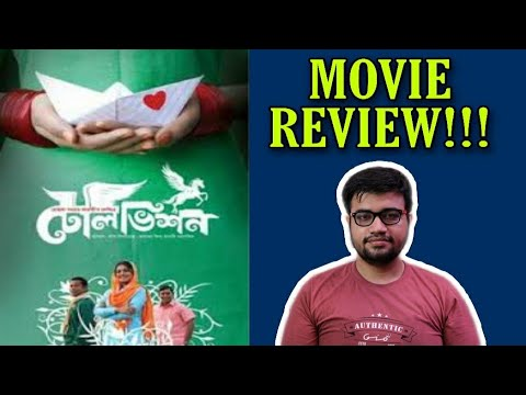 TELEVISION MOVIE REVIEW