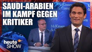 McKinsey: das Beratungshaus für die saudische Königsfamilie