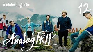 Ep 12. 재회 | Analog Trip (아날로그 트립)