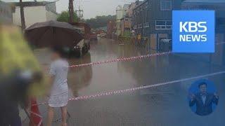 서울 호우주의보 해제…수도권 대부분 장맛비 소강 상태 …