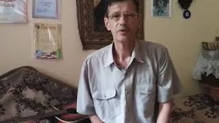 Вадим Терещенко Счастье