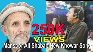 Download Latest Khowar Song 2019 MP3, MKV, MP4 - Youtube to MP3