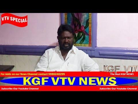 KGF VTV NEW|| Police Arrest KC Murali ||  83rd Brahmothsavam|| Prasana lakshmi Venkataramana swamy