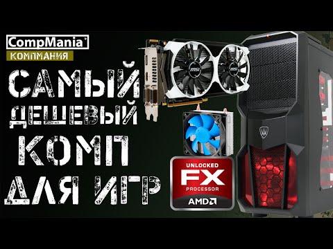 На что способен мощный игровой компьютер AMD? FX8370, R9 290X, Razer Chroma, Win10