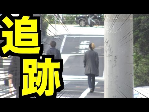 ダブルスパイ!?欅坂46ドラマ撮影に潜入するヒカルさんに尾行してみた