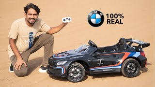 Unboxing Real BMW Car