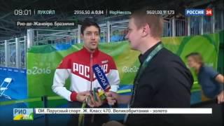 Олимпиада в Рио: первое российское серебро в тхэквондо и битва за полуфинал в гандболе(13-й день Олимпиады в Бразилии принес сборной России еще три награды: серебро и две бронзы. В медальном зачет..., 2016-08-19T09:52:47.000Z)