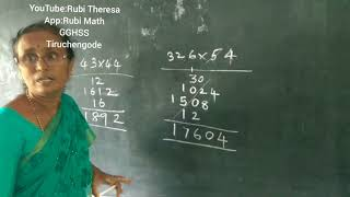 Multiplication Easiest way for any digit