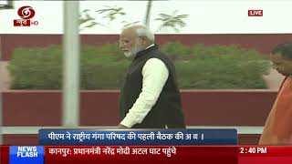 PM Modi reaches Atal Ghat