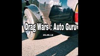 Drag Wars.3 этап кубка СТК «Сокол»