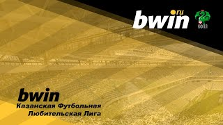 bwin КФЛЛ 2020. Серия Б. Маджун-2 - ФК Артист