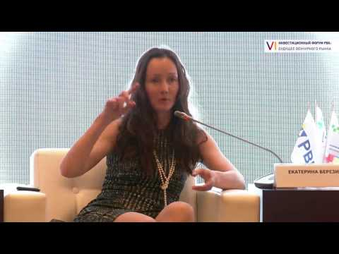 VI RVC Investment Forum: Value Creation Tools for Innovative Companies [ENG]