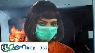 Bhramanam | Episode 352 - 21 June 2019 | Mazhavil Manorama