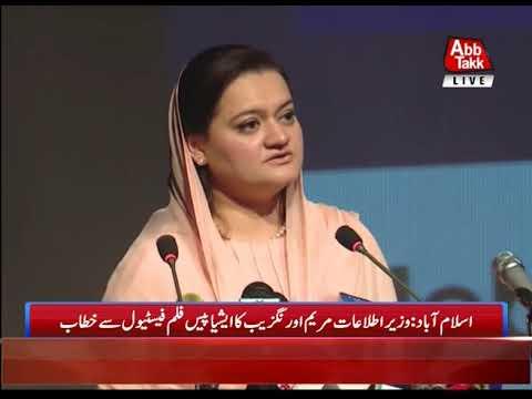 Islamabad: Minister of Information Maryam Aurangzeb Addressing Asia Film Festival