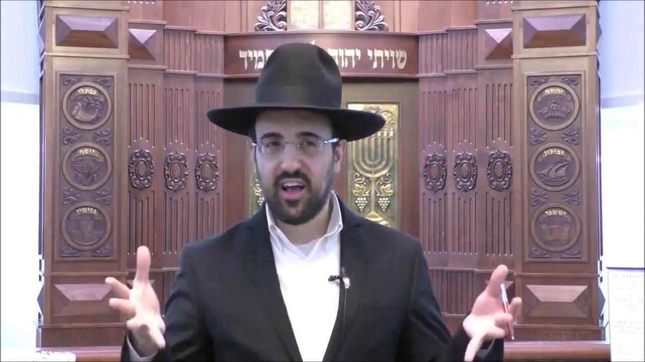 הרב מאיר אליהו   8 עצות לזיכרון בלימוד התורה   ביהכנס משכן יהודה