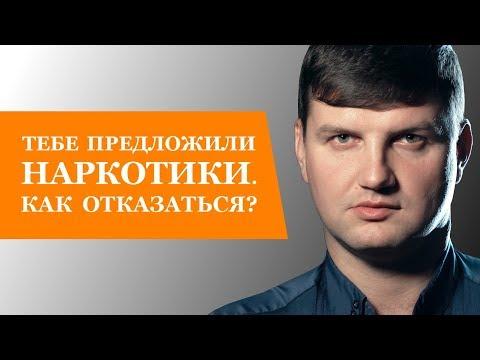 лечение алкоголизма трудотерапией в омской области