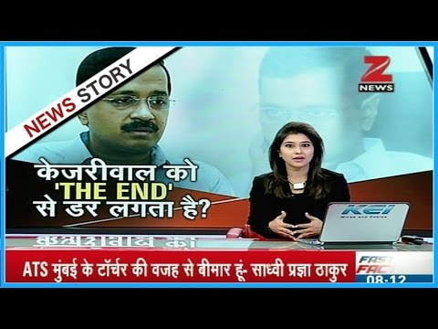 Is opinion difference in AAP party leading it to the verge of end? | Part I