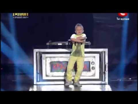 Класный маленький танцор  Таланты Украины